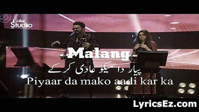 Malang Lyrics Coke Studio Sahir Ali Bagga Aima Baig Lyricsez